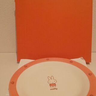 【まとめ売り可能/未使用品】ミッフィーのお皿 箱付き 2枚セット