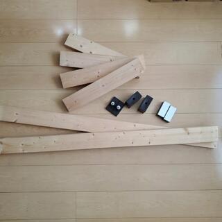 ツーバイフォー 棚 ラブリコ2×4