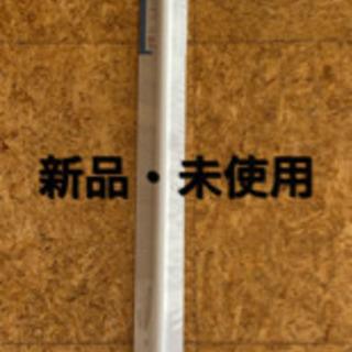 【新品・未使用】平安伸銅工業 突っ張り棒 強力タイプ ホワイト