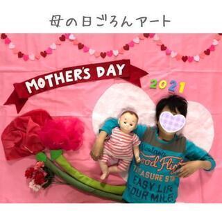 【明日7日開催】母の日手形足形アート&撮影付き♡ベビーヨガ