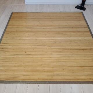 ラグ 正方形 竹