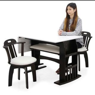 【ネット決済】伸長式ダイニングテーブル