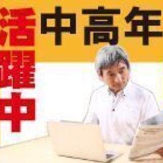 【18225】【月収22万円以上可!】モクモク作業が好きな方にオ...