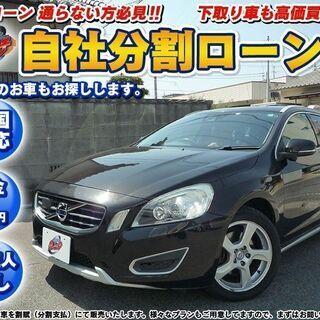【ネット決済】【自社ローン対応可能】ボルボ V60 ドライブe ...