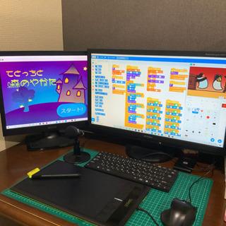 子ども向けプログラミング教室