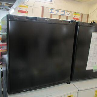 ID:G965932 ウインコド 1ドア冷蔵庫46L
