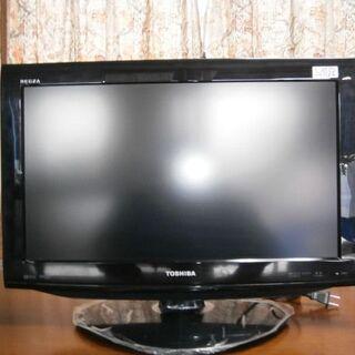 【取引終了】自室にいかがですか! 22インチ液晶テレビ (中古・...