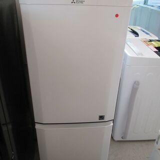 ID:G963794 三菱 2ドア冷凍冷蔵庫146L