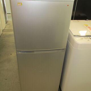 ID:G965294 アクア 2ドア冷凍冷蔵庫137L