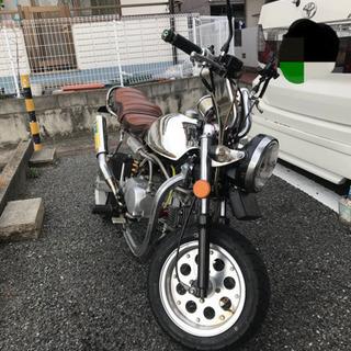 【現金払い限定】モンキータイプ 125cc
