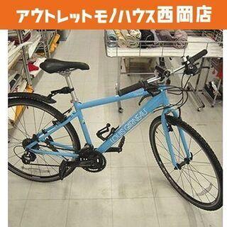 自転車 ルイガノ ティラール 420mm クロスバイク 24段切...