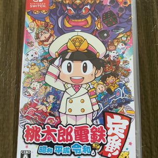 桃太郎電鉄 Nintendo Switch 任天堂 スイッチ