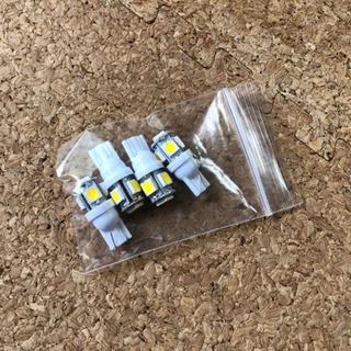 【ネット決済】LED 新品4ケ T10