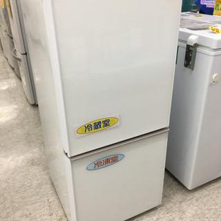 ガラスドアのお洒落冷蔵庫 シャープ2017年 137リットル