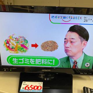 日立 Wooo 液晶テレビ  L19-k09 19インチ 2012年製