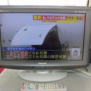パナソニック Panasonic TH-L20C1-K [VIE...