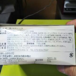 潤いアルファーN − 福島県