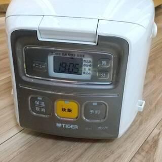 【早いもの勝ち!】タイガー魔法瓶 TIGER 3合炊き マ…