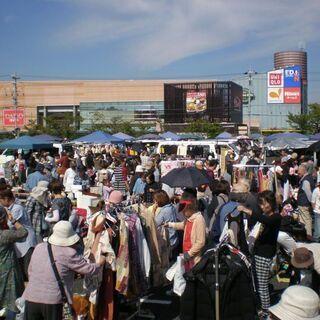 【開催中止】6月20日(日)いこらも~る泉佐野 フリーマーケット