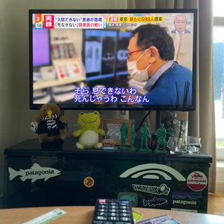 【ネット決済・配送可】テレビとテレビ台
