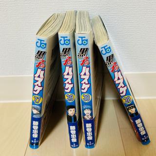 黒子のバスケ 27巻〜30巻 4冊セット