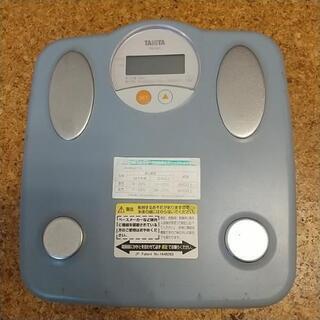 【ネット決済】体脂肪計付き体重計