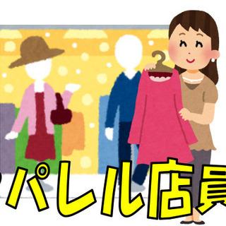 【菊池市】婦人服売り場での衣類販売