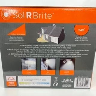 【未使用】SOLRBRITE センサーライト
