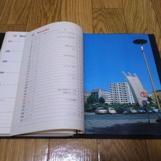 1979年カレンダー付きノート