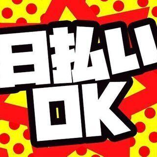 ☆神奈川エリアで【住み込み(^^)/】●寮費0円アリ!●スピード...