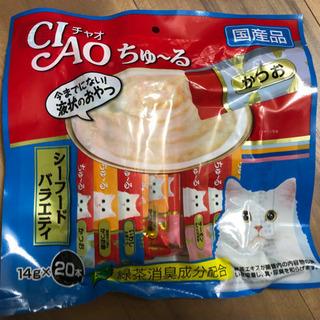 チャオ (CIAO) 猫用おやつ 14g×20本入 キャットフード