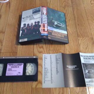 聖飢魔Ⅱ アウターミッションビデオテープ