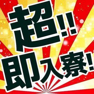 ■所持金が0円でヤバイ!!■ネカフェ暮らしでヤバイ!!【1日で入...
