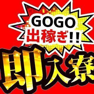 ■所持金が0円でヤバイ!!■ネカフェ暮らしでヤバイです(泣)【1...