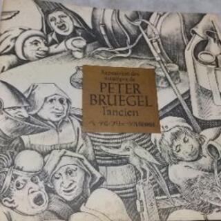 ペーテル・ブリューゲル版画展