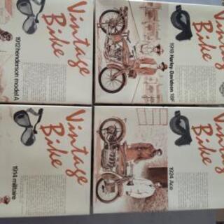 【ネット決済・配送可】プラモデル:vintage  bikeシリーズ