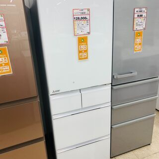 MITSUBISHI 451L 5ドア冷蔵庫❕ ゲート付き軽トラ...