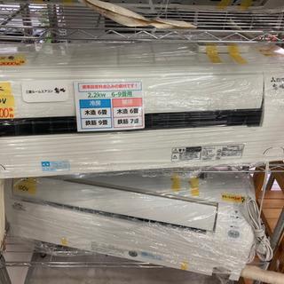 日立 エアコン 2.2k 100V 2016年製 取付・配達費込...