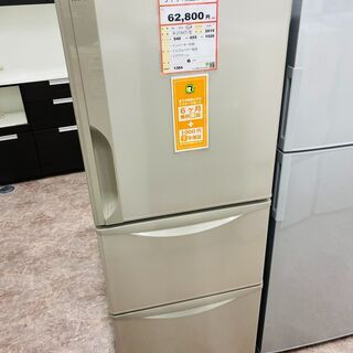 """HITACHI 265L 3ドア冷蔵庫❕ ゲート付き軽トラ""""無料..."""