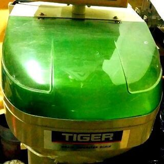 タイガー カワシマ  パックメイト 米選機