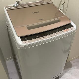 全自動洗濯機 HITACHI BW-V80C(N)