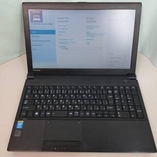 中古ノートパソコン東芝Core i5黒★Windows10 - 和歌山市