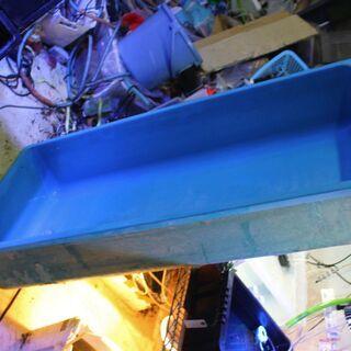 大型 FRP容器 135×53.5×h26