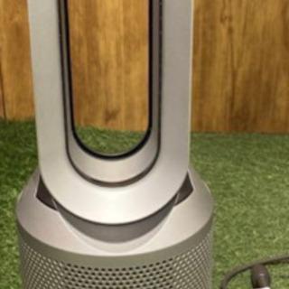 【ネット決済】Dyson Pure Hot Cool  空気洗浄...