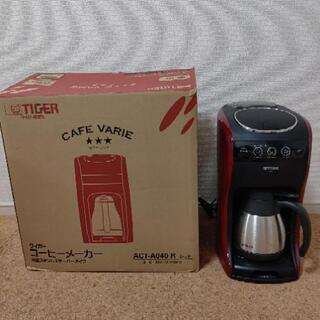 TIGER コーヒーメーカー