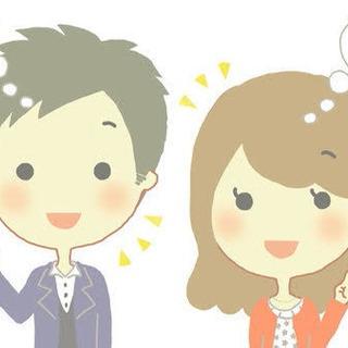 福岡50名限定❗️無料❗️恋愛、婚活コンサルティング❗️