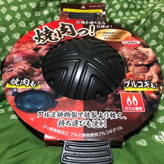 【ネット決済】パール金属 焼肉っ! ふっ素樹脂加工 アルミ鋳物製...