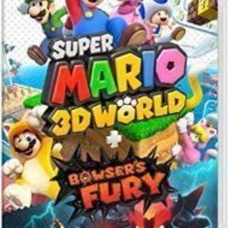 NINTENDOスイッチライトスーパーマリオ3Dワールドゲーム
