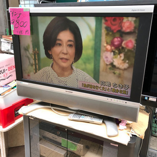 シャープ 32インチ テレビ 値下げ