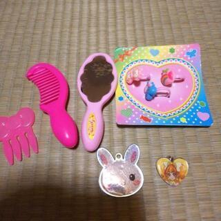 No.3キッズおもちゃセット女の子